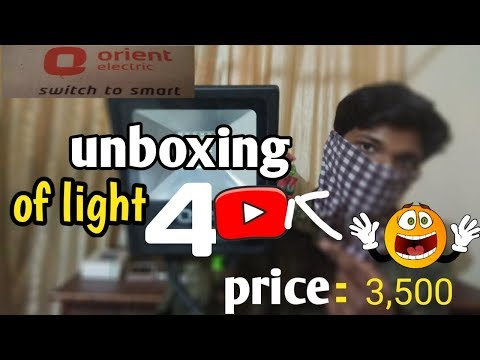 Unboxing of LED light 2019 new/best LED flood light India review 30 what/orient electric