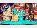 Beautiful Crop Tops & Party Wear Dresses Collection | Hello Ladies | Vanitha TV