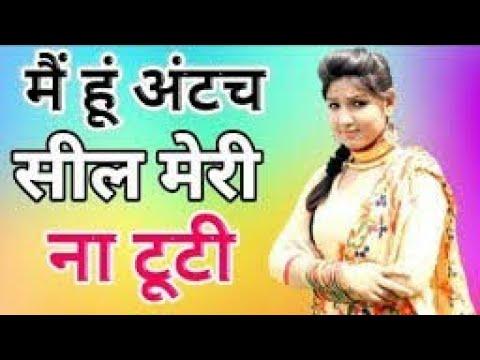 Mewati New Song ।अरी मेरी जंगन पे दो गेन्दा सै फुल अरा साजिद तोड़ लै काईलु करो भुल
