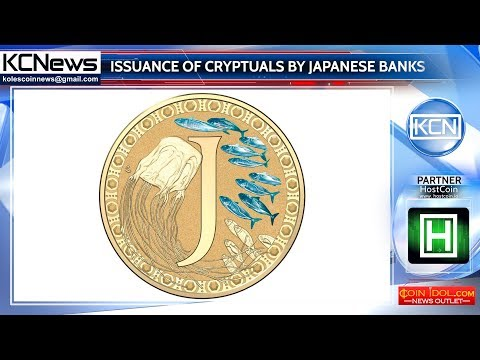 Japanese banks want to issue digital currency J-Coin