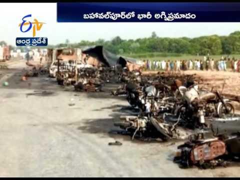 123 Dead, 75 Injured As Oil Tanker Catches Fire In Pakistan's Bahawalpur
