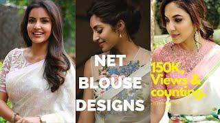 Stylish Net Blouse Designs | Latest Net Blouse Patterns | Trendy Net Blouse Designs