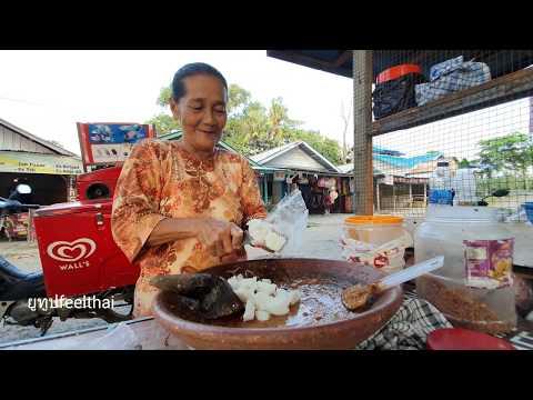 ยายลุยยำ ยำอินโดนีเซียคลุกในถาดกินอร่อยมาก