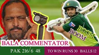 bala commentator. nana patikar and shah rukh khan punjabi commentory  on cricket match.
