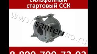 Компенсатор сильфонный фланцевый2(, 2014-07-04T04:25:09.000Z)