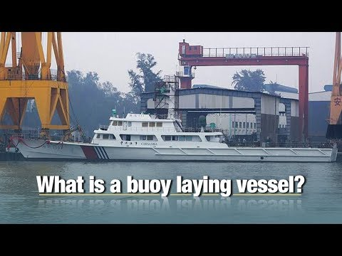 Live: What is a buoy laying vessel? 中国航保船舶首次亮相国际舞台