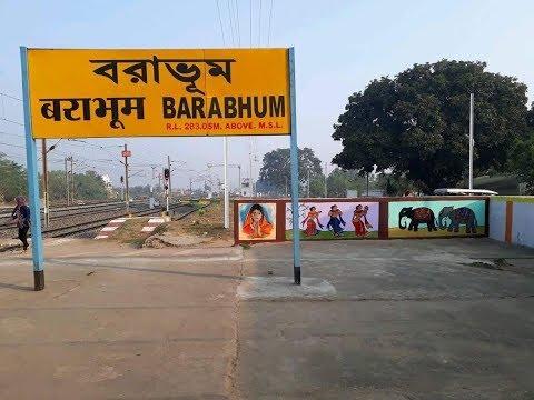 18183 Tata Danapur Super Express At Barabhum Railway Station
