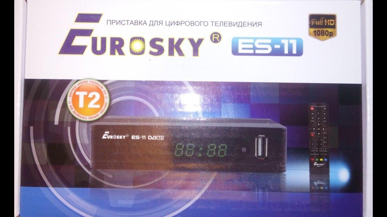 Eurosky es 3011 скачать прошивку
