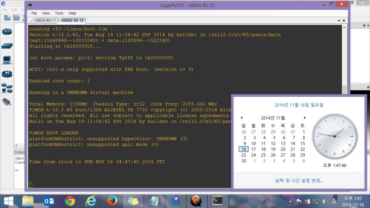 How to install Alcatel-Lucent SROS on GNS3 1 1 Version clip1