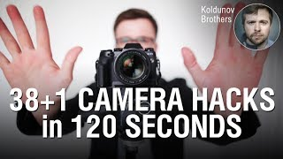 (Caution! Sarcasm!) Hacking 38 camera hacks with one hack