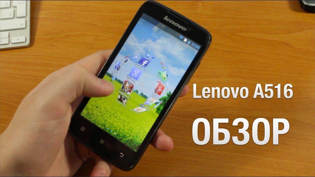Lenovo A516 Обзор