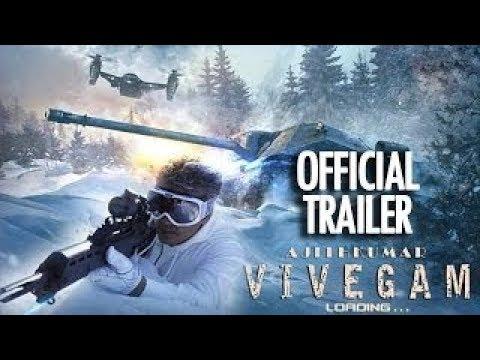 VIVEGAM - OFFICIALl TRAILER | Ajith Kumar, Vivek Oberoi, Kajal, Akshara | Vetri | Anirudh | Siva
