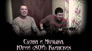 Дроков & Шебалин - Вой на луну (просто посиделки под гитару)