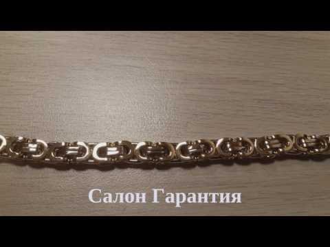 Мужские золотые и серебряные браслеты на заказ