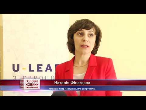 TV7plus: Як реформуватимуть первинку у Хмельницькому