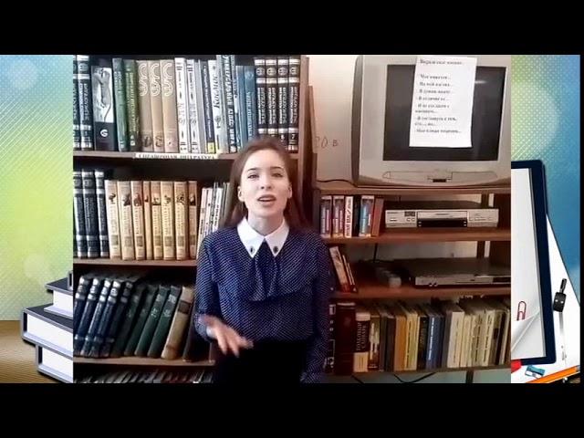 Изображение предпросмотра прочтения – АлёнаБарило читает произведение «Я тебя отвоюю...» М.И.Цветаевой