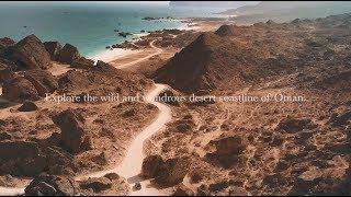 Anantara Experience: Treasure of Oman
