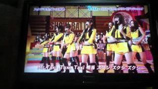 はるな愛、KABAちゃん、クリス、 等が少女時代のMr.Taxiを歌って、 踊る!