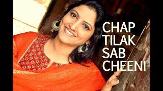 Chaap Tilak Sab Chheeni  - Amir Khusro by Sufi singer Smita Bellur