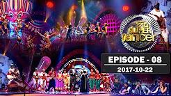 Hiru Super Dancer | Episode 08 | 2017-10-22