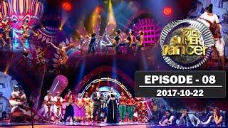 Hiru Super Dancer | Episode 08 | 2017-10-22 Thumbnail