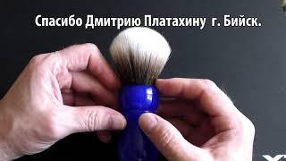 Уроки классического бритья #RAZOROCK XX