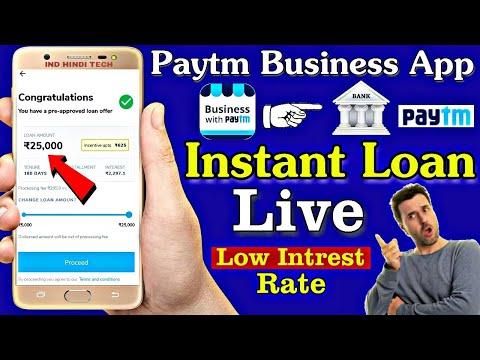 how-to-get-paytm-business-instant-loan-live-process-💥-पेटीएम-से-बिज़नेस-लोन-प्राप्त-कैसे-करे-?-💥