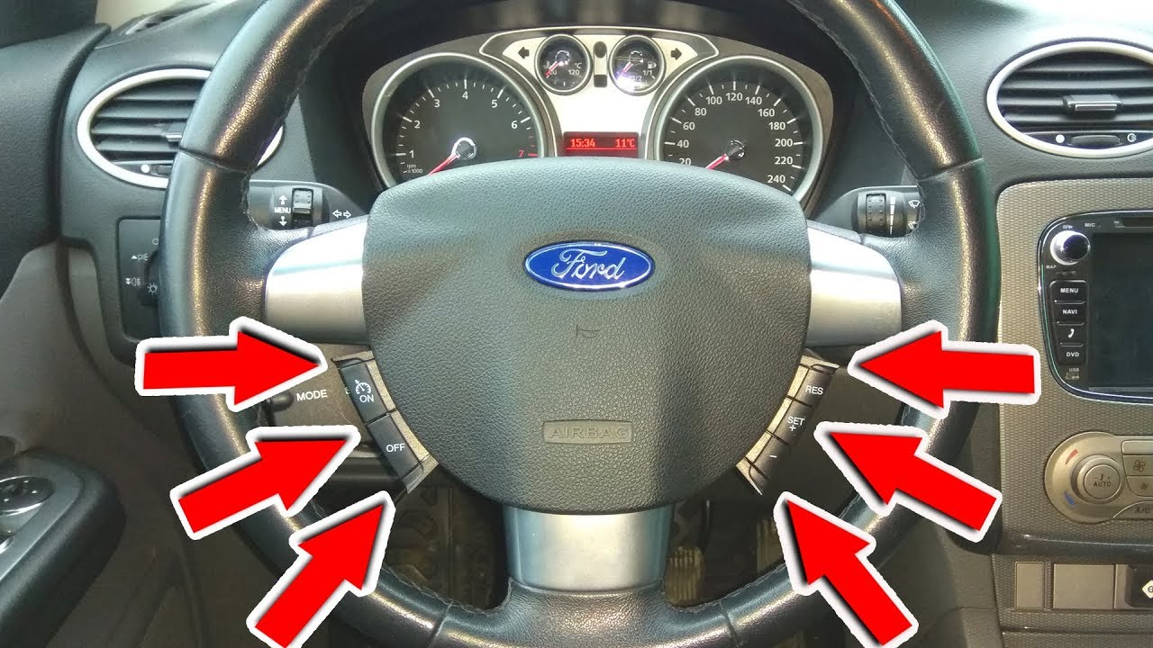 активация круиз контроля на ford mondeo