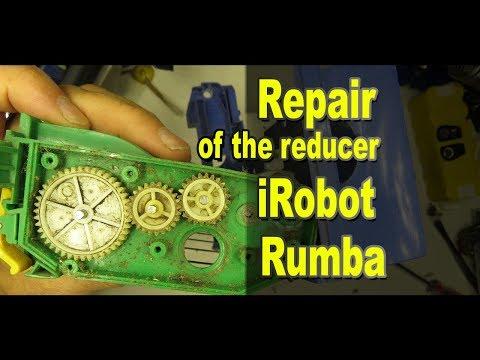 Ремонт блока щеток iRobot Roomba