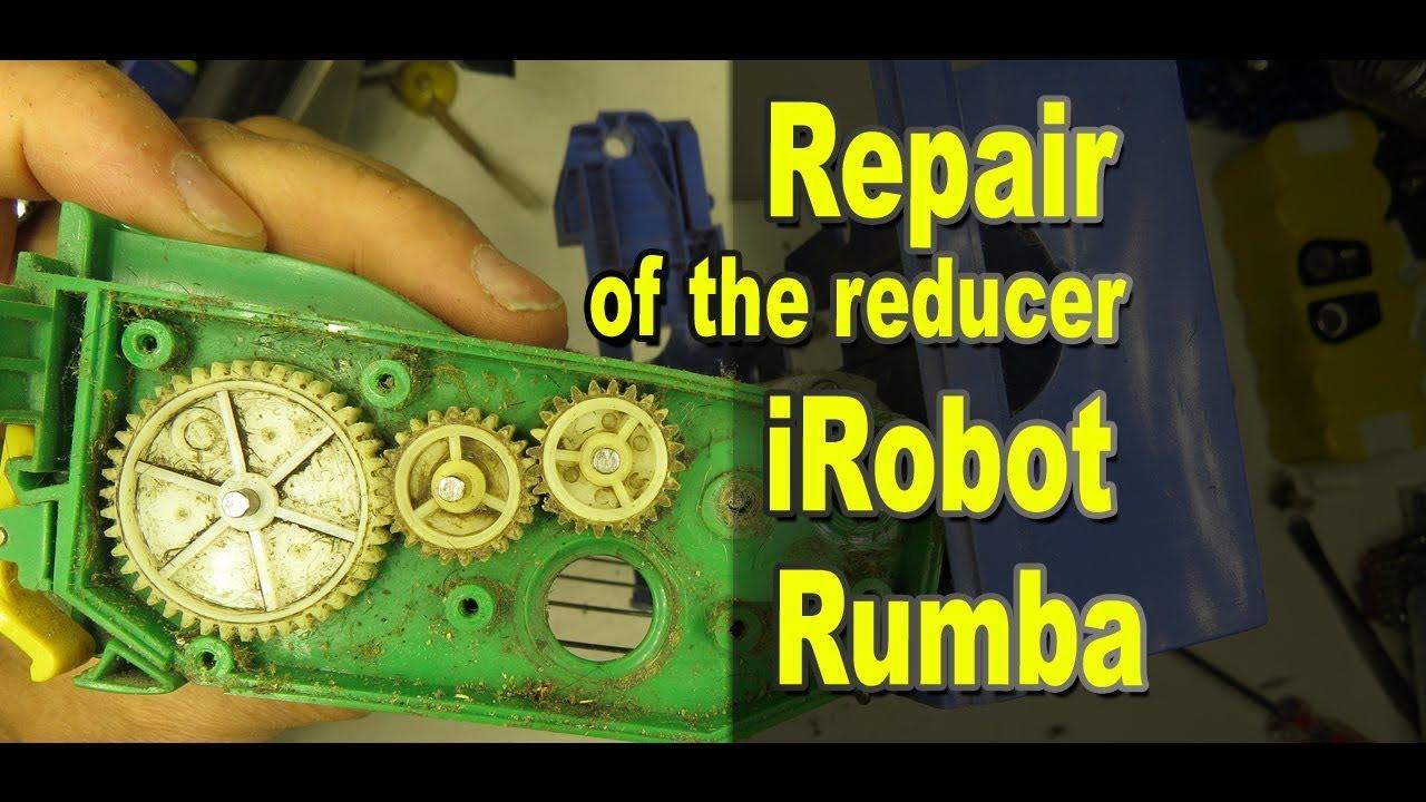 Ремонт редуктора блока щеток iRobot Roomba своими руками / Не вращаются щетки робота пылесоса