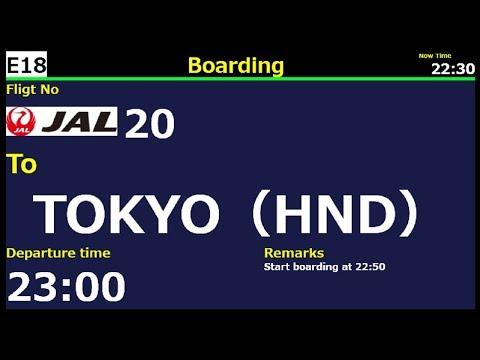 【P3Dv4.1】International Flight JAL20 Beijing(PEK) to Tokyo(HND)