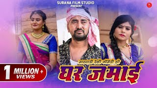 rajasthani call recording comedy