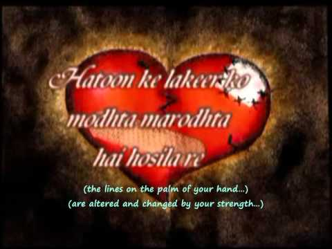 Tu na jaane aas paas hai khuda with English translation- ANJAANA ANJAANI