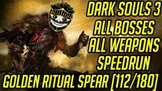 DS3 Every Weapon Every Boss Speedrun (Golden Ritual Spear) (112/180)