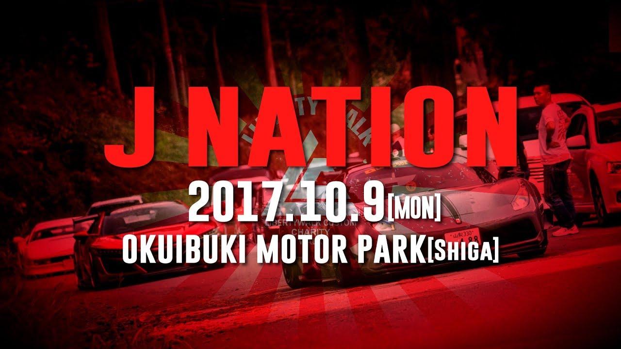 maxresdefault J NATION in OKUIBUKI MOTOR PARK