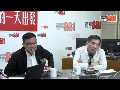 拒絕林鄭「緊急法」攬炒,鍾國斌:高壓唔會令人口服心服