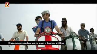 Valleem Thetti Pulleem Thetti Malayalam Movie Song | Kunjako Boban | Amrita Online Movies