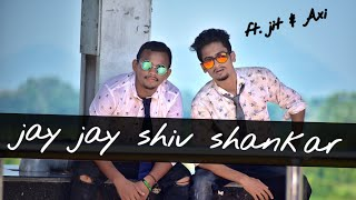 Jai Jai Shivshankar/ War/ Dance Cover By Akash  Mohapatra And Jit Mahapatra