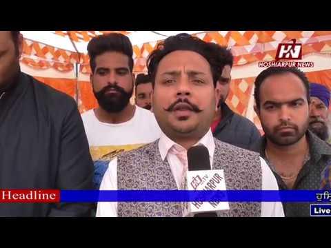 Jandiala Vikhe Sant Baba Basant Singh Sports Club Vlo Football Tournament 2018 , Hoshiarpur News mpe