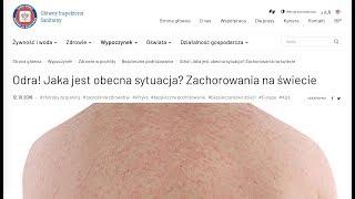 Конец шары с прививками в Польше?