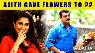 Ajith gave flowers to shalini through me - Shamili exclusive interview | Promo