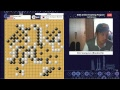 BIBA Online Teaching - Blackie vs Adrian(5stones)