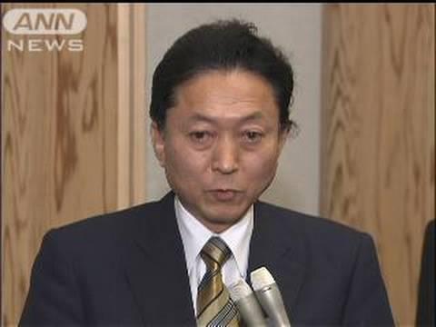 普天間基地移設問題「日米合意そのまま履行せず」(09/12/12)