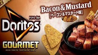 Japanese Gourmet Doritos: Bacon & Mustard