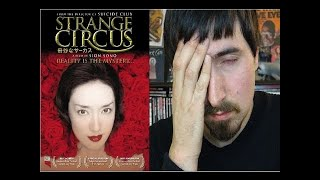 Strange Circus   Movie Review  Japanese Horror
