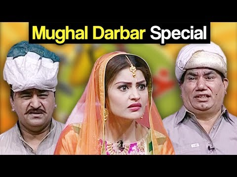 Khabardar Aftab Iqbal 24 March 2018 - Mughal Darbar Special - Express News