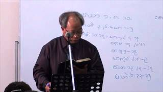Rev.Dr.Paul Khay Kyaing Bible Study April Camp 13.4.2102 Part 4