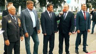 Куйбышев. День города. Открытие сквера Дворцовый