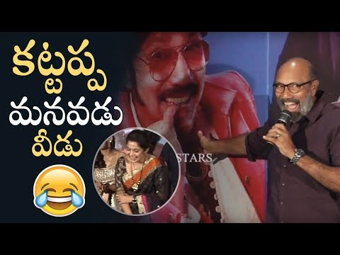 Actor Sathyaraj Hilarious Speech @ Party Teaser Launch | Manastars