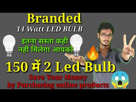 How To Buy Cheapest LED Lights By Rk Technical